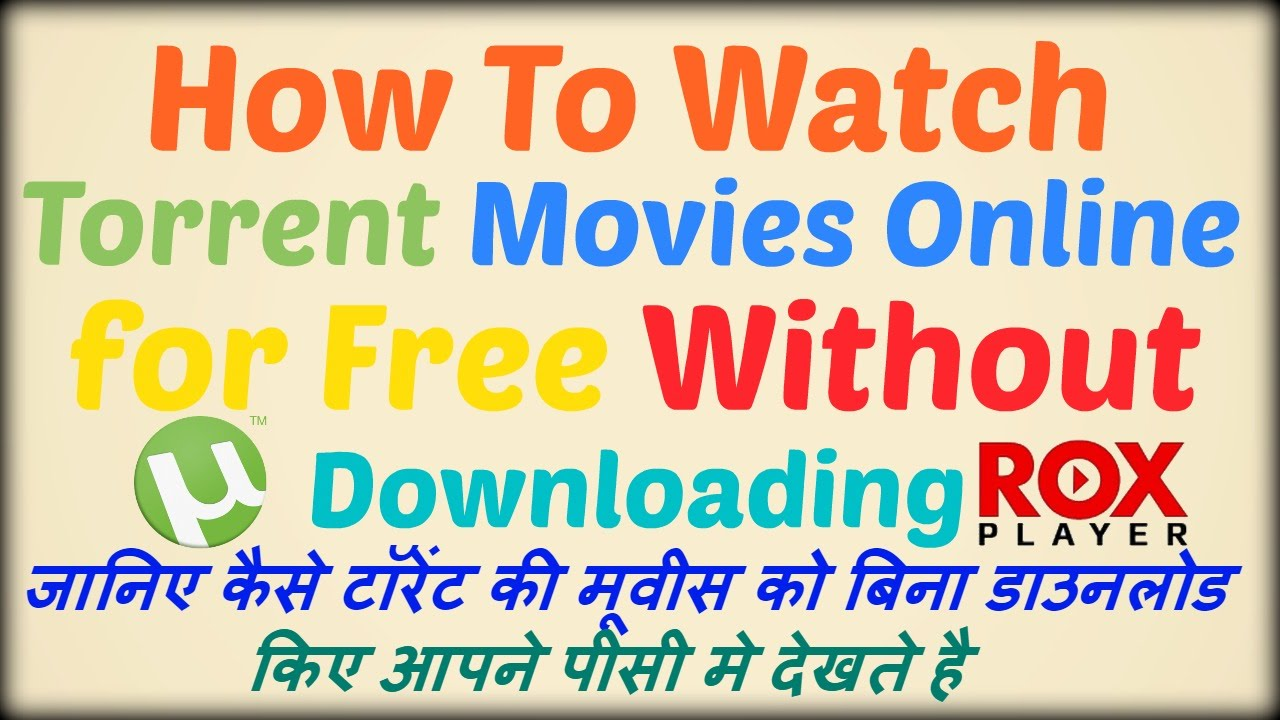 how to watch youtube movies for free