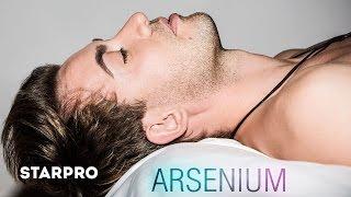 Arsenium   Неземная ты (Art Track)