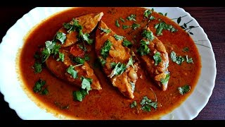 Pomftret Fish curry Recipe / Spicy fish Curry Recipe