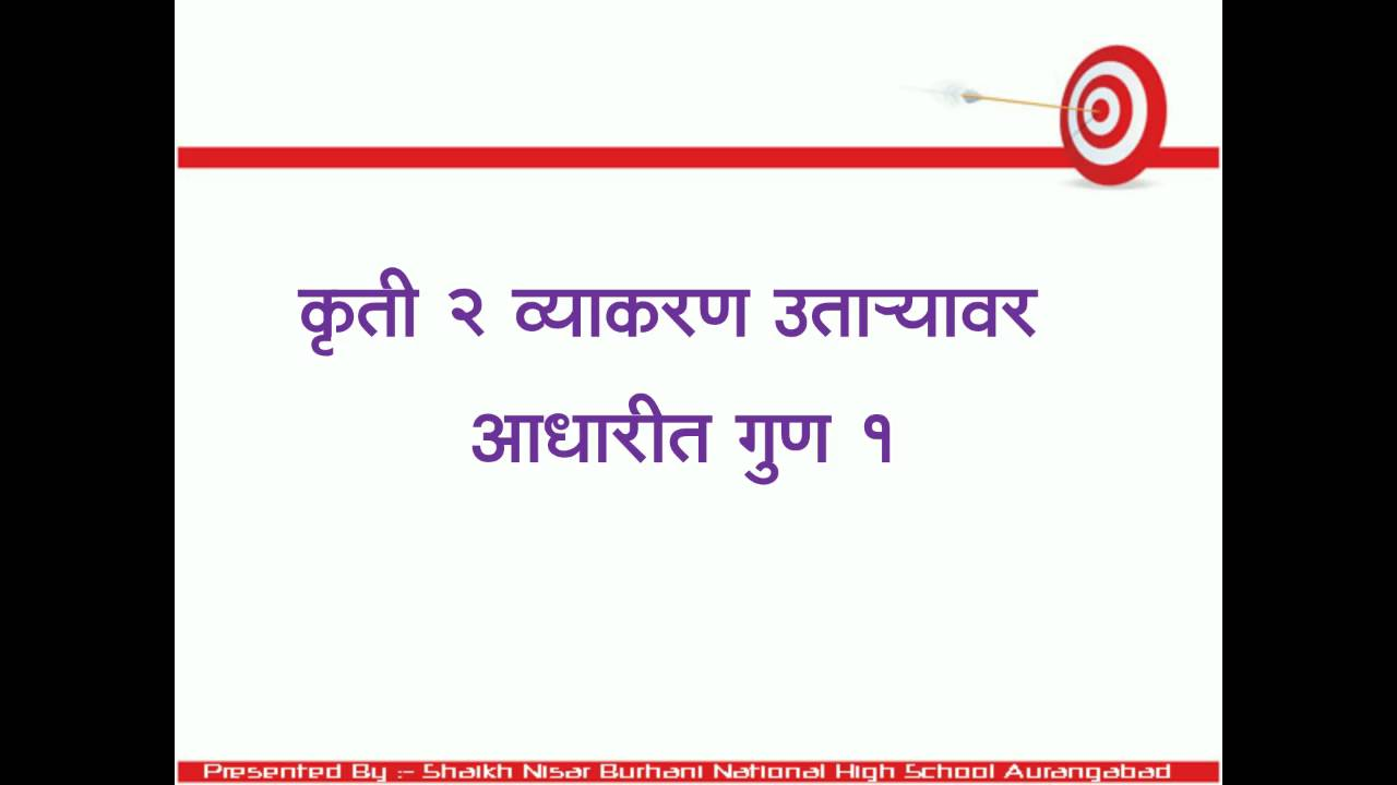 Cv writing service for public finance professionals pfjobs essay marathi wikipedia malvernweather Images
