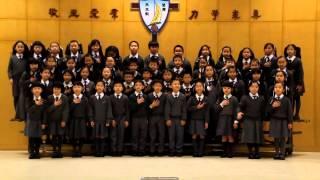 2012 13年度 荃灣天主教小學 三、四年級普通話詩詞集誦