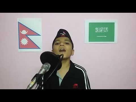 National anthem of Saudi Arabia & Nepal Cover by 12 years old Nepalese Sandarv Aryal