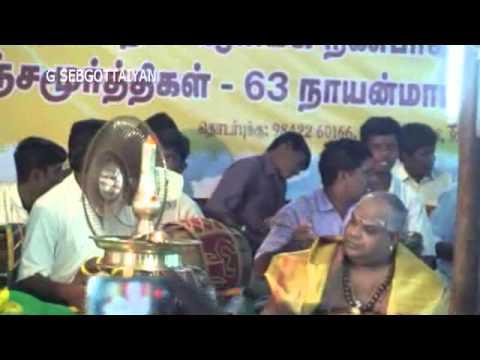 Instrument Thavil - MusicIndiaOnline - Indian Music for Free