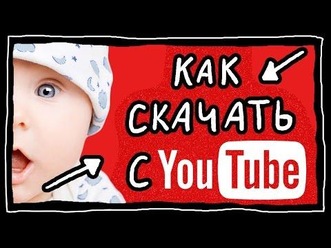 Скачать Фотошоп CS5 на русском бесплатно