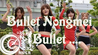 Bullet Bullet Manipuri Music video in bollywood