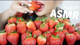Juicy Strawberries ASMR * No Talking Eating Sounds | N.E Let's Eat