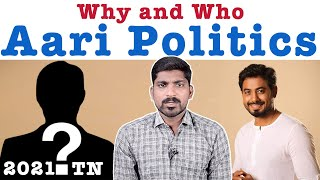 Aari Winner Next Politics | Bigg Boss Title Winner vs TN 2021 | Tamil Pokkisham | Vicky