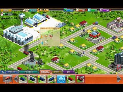 Виртуальный Город 2: райский курорт #2-1 прохождение Virtual City 2: Paradise Resort Walkthrough