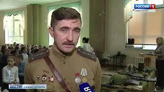 """Севастопольским детям провели """"живой"""" урок истории"""