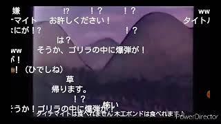 幻のカルトアニメ 傑作集→https://www.nicovideo.jp/watch/sm31125093.