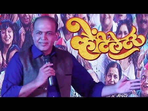 Ashutosh Gowariker Speak