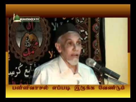 How to built Masjid? Tamil bayan
