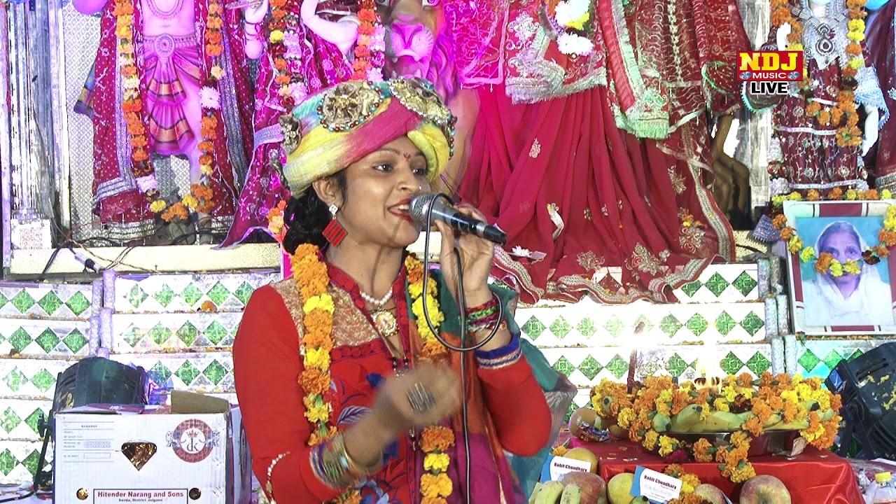 सच्ची मेरी सरकार तेरे कम सवेले | Devi Maa Bhajan Song 2018 | Latest Devotional Song | NDJ Film