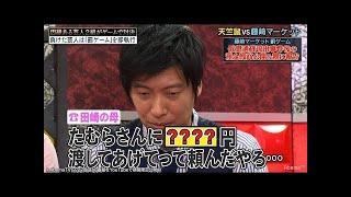「デスゲーム」毎週金曜よる10時からAbemaTVで放送中! 次回は3/13(火)...