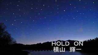 横山輝一 - Hold On