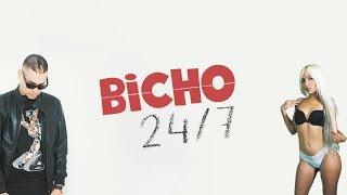 Jamsha ft. Barbie Rican - Bicho 24/7 (Lyric Video)