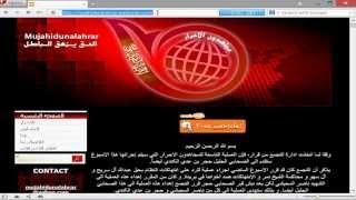 افلام الاختراق الاخير لعدد من المواقع السعودية -5