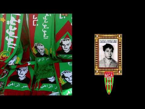 Chahid Boualem Rahal Chante Par Amar Ezzahi-Yal Maknine Ezzine