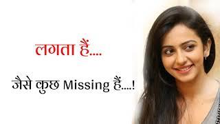 Jaya Janaki Nayaka Movie Best Dialogue Status || Dialogue Whatsapp Status || P K Creation of love