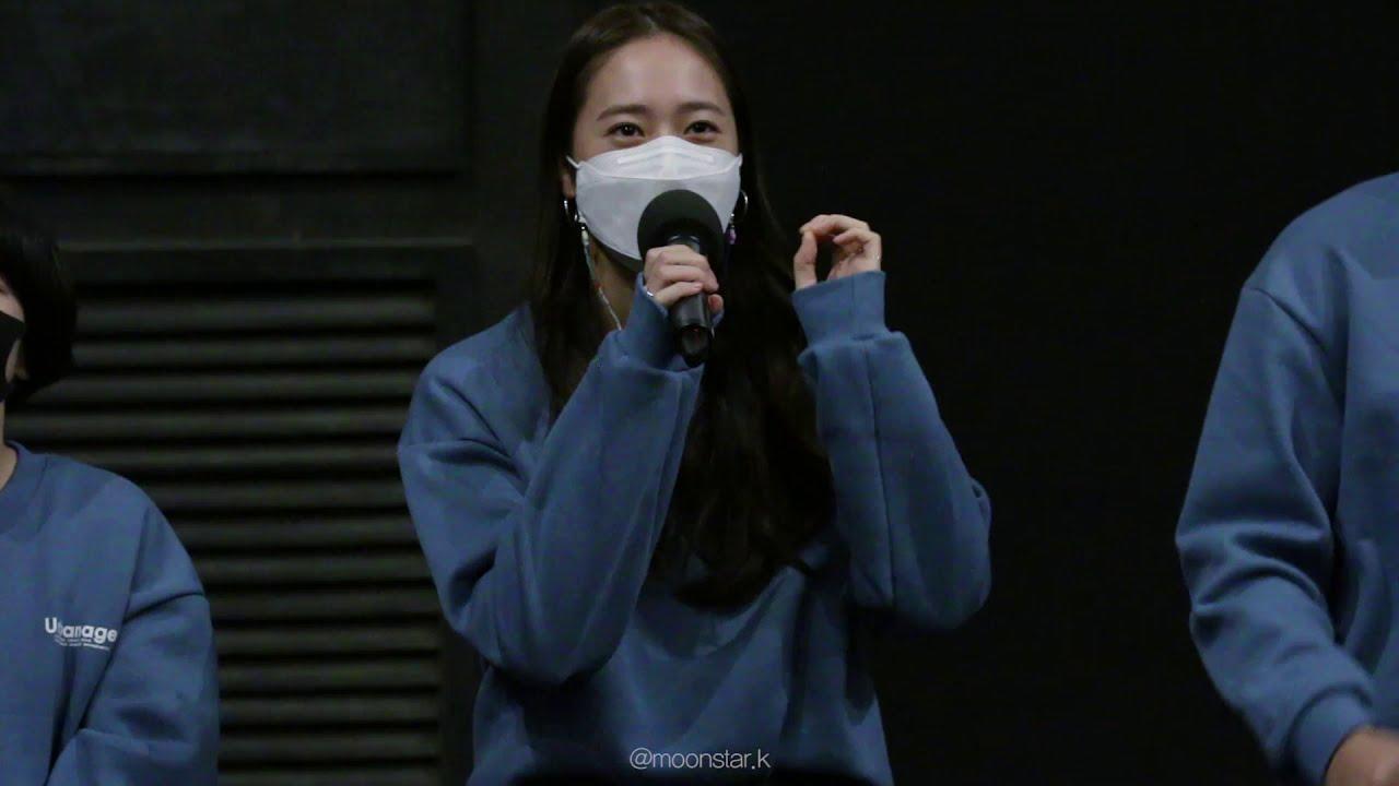 201115 왕십리 애비규환 무대인사 (정수정 배우 멘트)