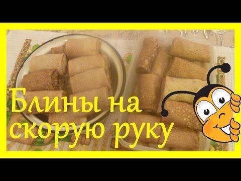 Медовый пирог на скорую руку Выпечка сладкая
