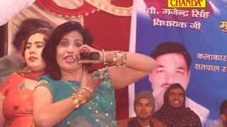 O Dilbar Dil Jani Aaya | Chand sa mukh |