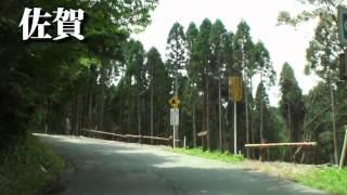 九州へいってきました