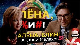 Андрей Малахов — итоги 2020-го, суд с Рудковской, месть Собчак, скандал с Королёвой и Тарзаном