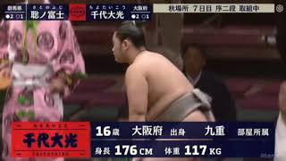 珍しい決まり手 居反り 元弓取り式力士のベテラン聡ノ富士さんが決めま...