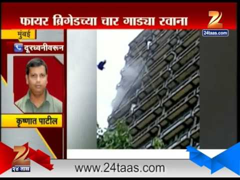 Mumbai Express Tower On Fire