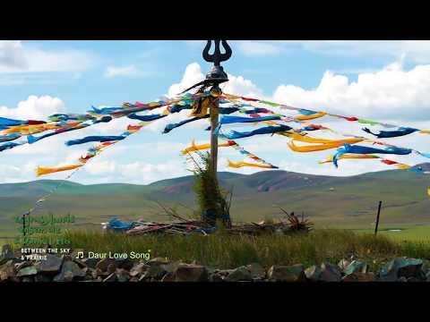 Highlights Of 'Between The Sky & Prairie' (Grasslands Ensemble & Daniel Ho)