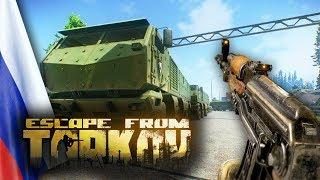 Как выжить в Escape From Tarkov. ОБНОВЛЕНИЕ В ТАРКОВЕ 🔥