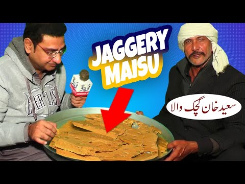 Jaggery Gur Recipe recipe that Village Food Secrets Mubashir Saddique has not yet made | Maisu Barfi