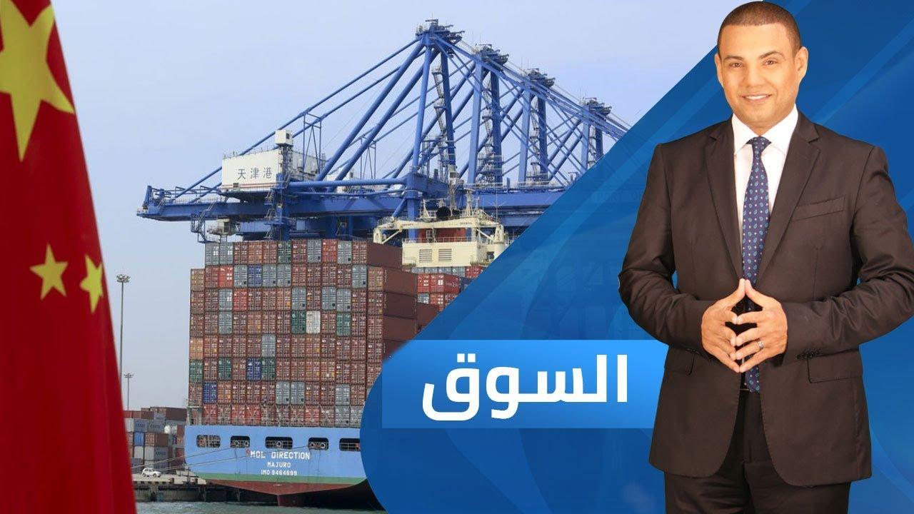 قناة الغد:الاضطرابات السياسية تؤثر على الاحتياطي النقدي في السودان | السوق - 2019.7.15
