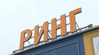 На відкритті торговельного комплексу «Ринг» в Житомирі встановлять рекорд України(, 2017-10-27T12:46:22.000Z)