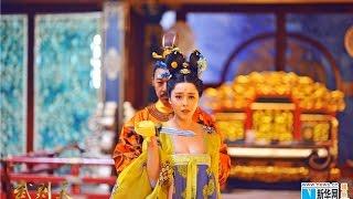 【HD Trailer】《少女武则天》片花《武则天》The Empress of China 2015   范冰冰FAN BINGBING, 李治