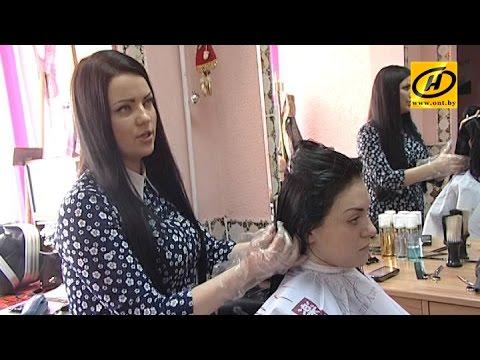 загадка профессию про парикмахера