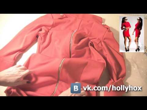 Интернет магазин женской одежды Holly Hox. Интернет магазин женской одежды обзор #3