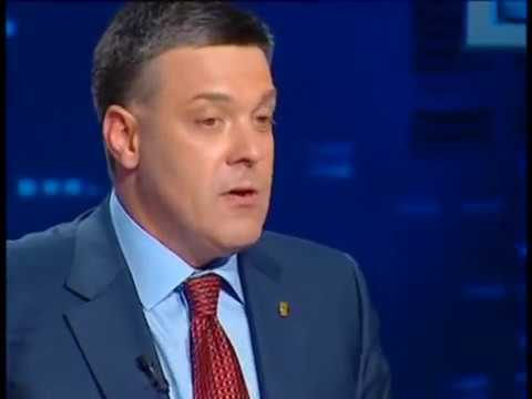 Олег Тягнибок не