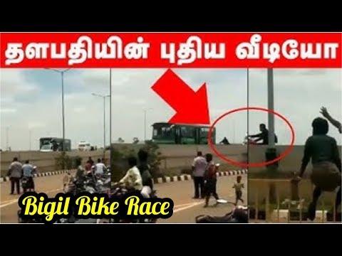 thalapathy-vijay-bike-race-in-bigil-movie-|-manimalar-👆