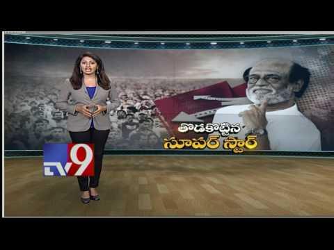 Rajinikanth clarifies on his entry into politics - TV9