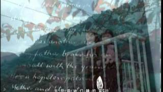 周蕙 Where Chou - 風鈴 (官方版MV)