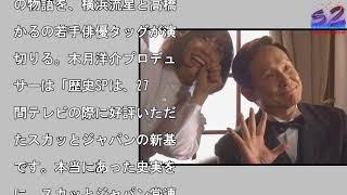 木下ほうか&小林麻耶が歴史上の悪役に -『スカッとジャパン』. 写真を拡...