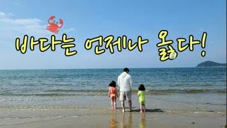 마지막여름 가족여행여행안면도 다녀왔어요,#온수수영장펜션