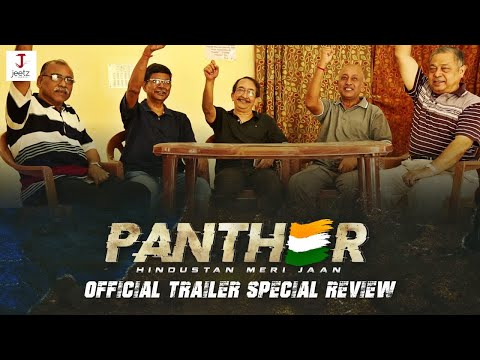special-review-|-panther-official-trailer-|-jeet-|-shradha-das-|-anshuman-pratyush-|