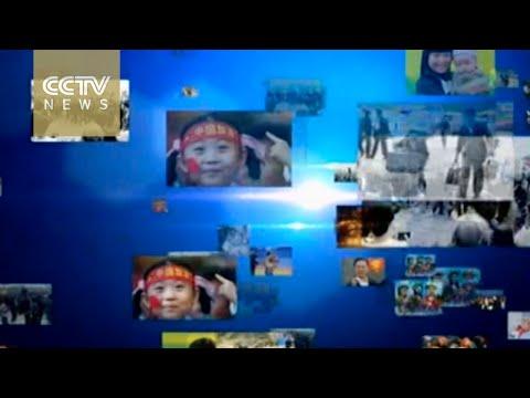 Closer to China: How the World Views China- China's International Image 10/11/2015 EP41