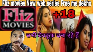 Fliz movies New web series kaise download karen | Fliz movies web series free mein kaise dekhe |frod