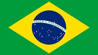 ブラジル連邦共和国 国歌「ブラジルの国歌(Hino Nacional Brasileiro) 」