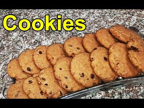 recette-cookies-oum-walid---كوكيز-ام-وليد-:-كوكيز-بطريقة-سهلة-و-سريعة