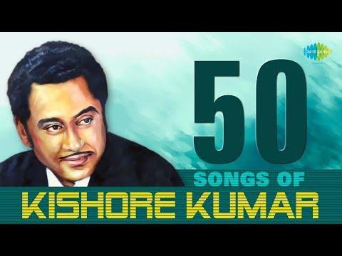 Top 50 Songs Of Kishore Kumar   কিশোর কুমারের সেরা ৫০টি গান   HD Songs   One Stop Jukebox